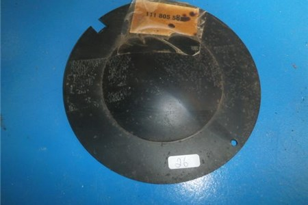 NOS Steering Box, Metal Inner Access Cover, Round