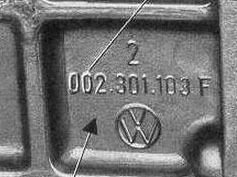 VW Beetle Gearbox Codes